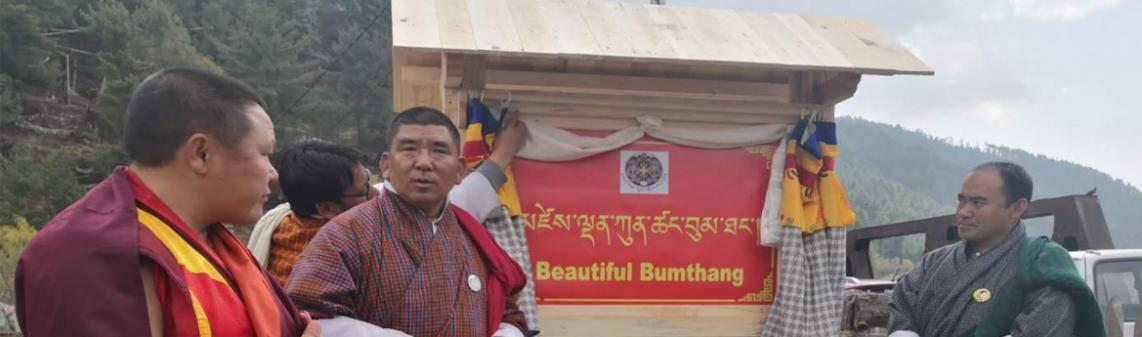 Beautiful Bumthang Launched-23/03/2019